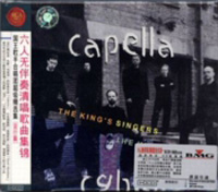 RCA Victor - CD - Asian release