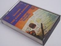 Summit - Cassette tape - CSSG044