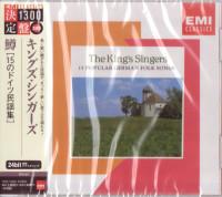 Toshiba - CD - TOCE-13399
