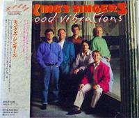 BMG/RCA Victor - CD - BVCF-1530